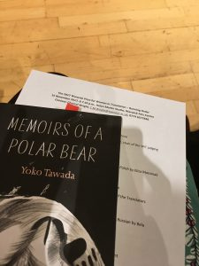 book cover Memoirs of a Polar Bear
