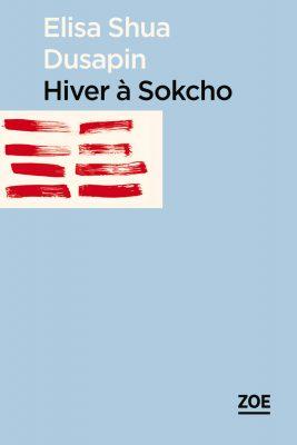 Literary Field Kaleidoscope | Hiver à Sokcho