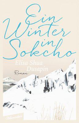 Literary Field Kaleidoscope | Ein Winter in Sokcho